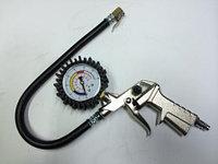 Пистолет подкачки с манометром AEROFORCE