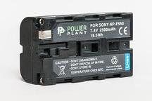 Aккумулятор PowerPlant Sony NP-F550 2500mAh