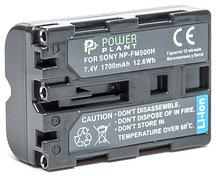 Aккумулятор PowerPlant Sony NP-FM500H 1700mAh