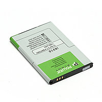 Аккумулятор PowerPlant Samsung B7300, i8910 (EB504465V) 1500mAh