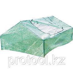 Мини-парник садовый разборный, покрытие - армированная плёнка 180х142х80см // PALISAD