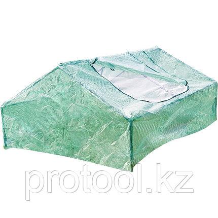 Мини-парник садовый разборный, покрытие - армированная плёнка 180х142х80см // PALISAD, фото 2