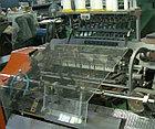 Автоматическая ниткошвейная машина SewSTAR 39A (Юж.Корея), фото 2