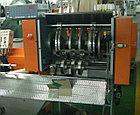 Автоматическая ниткошвейная машина SewSTAR 39A (Юж.Корея), фото 3