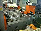 Автоматическая ниткошвейная машина SewSTAR 39A (Юж.Корея), фото 5