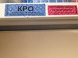 Наклейка пломбировочная синяя 20х100мм, фото 4