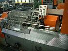 Полуавтоматическая ниткошвейная машина SewSTAR 39S (Юж.Корея), фото 4