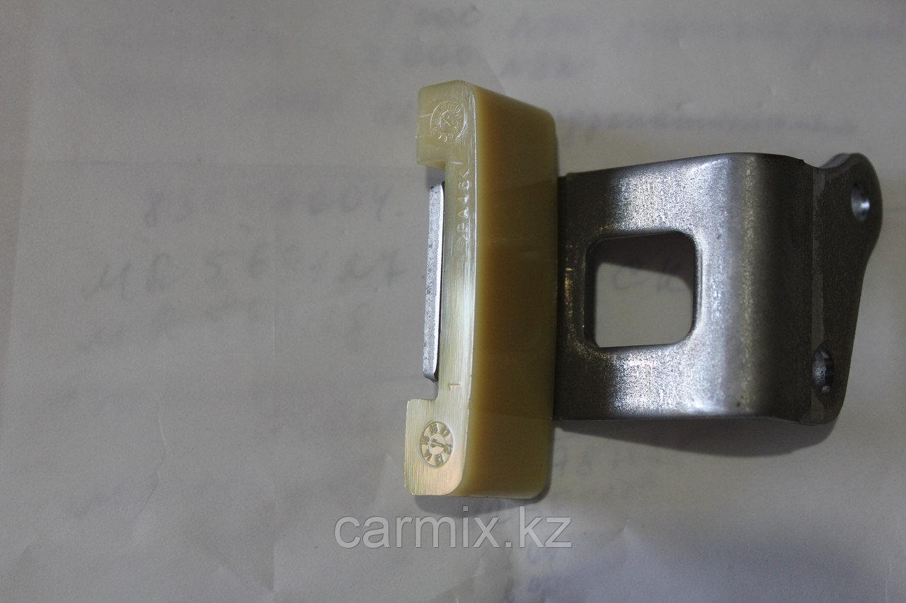 Направляющая цепи LAND CRUISER PRADO TRJ120, HIACE TRH223