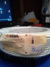 Кабель для спутникового и эфирного ТВ