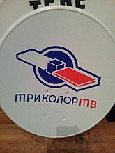 Комплект Спутникового ТВ с установкой.