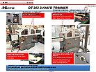 Вкладочно-швейно-резальные автоматы OSAKO Micro (Япония), фото 3