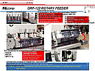 Вкладочно-швейно-резальные автоматы OSAKO Micro (Япония), фото 4