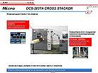 Вкладочно-швейно-резальные автоматы OSAKO Micro (Япония), фото 5