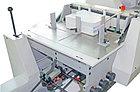 Вкладочно-швейно-резальные автоматы Pearls 8000, фото 3