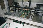 Вкладочно-швейно-резальные автоматы Pearls 8000, фото 5
