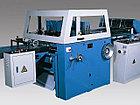 Вкладочно-швейно-резальные автоматы Purlux LQD8E, фото 4