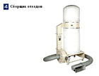 Вкладочный клеевой резальный агрегат Shoei AGS (Япония), фото 10