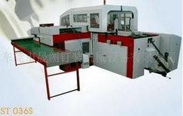 Автоматическая крышкоделательная машина ST 036S