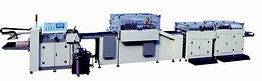 Автоматическая крышкоделательная машина LY -360PKJ