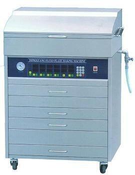 Моноблок для изготовления флексоформ FLEXO-600