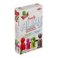 Настольная игра Alias family Скажи иначе Для всей семьи компактная версия