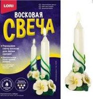 Слепи свечу Экзотические цветы Lori