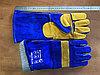 Спилковый краги пятипалые с подкладкой Код: KAZAT 6636