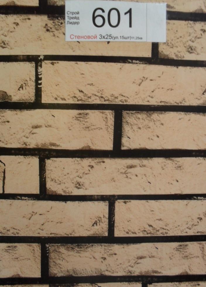 Стеновой декор панель (601)