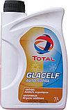 Концентрат антифриз Total GLACELF AUTO SUPRA розовый 20л., фото 2