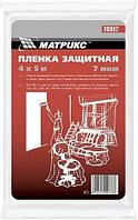 Пленка защитная  4 * 12,5 м, 15 мкм полиэтиленовая Matrix 88828 (002)