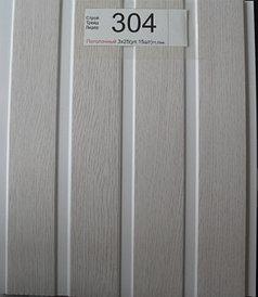 Декор панель потолочный (304)