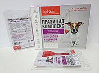 Празицид-комплекс (для собак и щенков от 5 до 10кг), 1,7мл