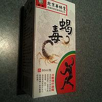 Спрей от болей в суставах c ядом скорпиона