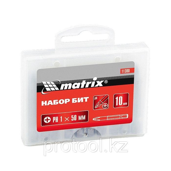 Набор бит Pz2 x 50 мм, сталь 45Х, 10 шт., в пласт. боксе// MATRIX