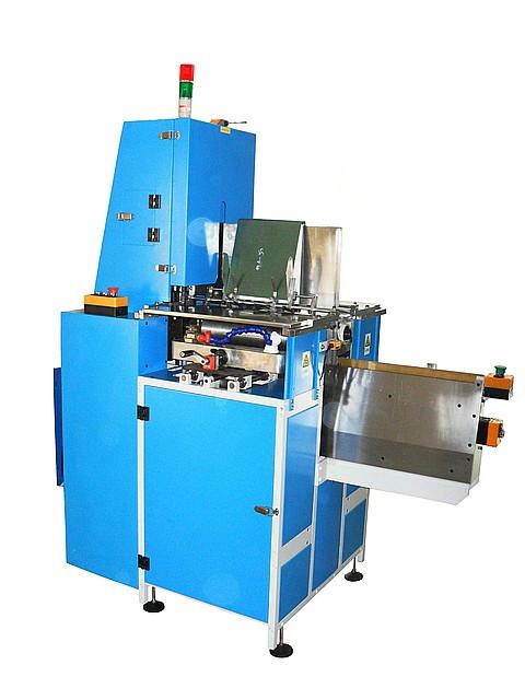 Книговставочная машина MF-560