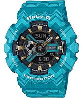 Наручные часы Casio G-Shock BA-110TP-2A, фото 1