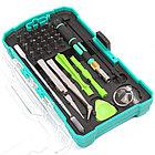 Набор инструментов для ремонта электроники Pro`sKit SD-9326M, фото 2