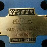 Гидрораспределитель золотниковый, фото 3