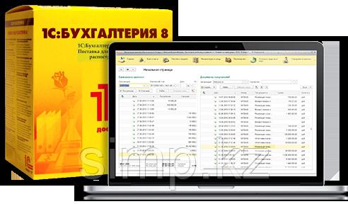Установка 1с на macbook pro Алматы