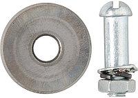 Ролик режущий для плиткореза 13,5 * 6,0 * 1,0 мм МТХ 87660 (002)