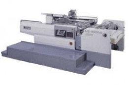 Стопцилиндровые листовые автоматы Sakurai MS — 80SD