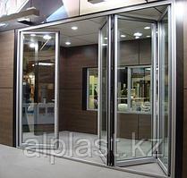 Алюминиевые складные двери