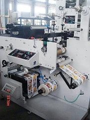 1-но красочная Флексографская печатная машина ATLAS-320