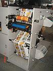 1-но красочная Флексографская печатная машина ATLAS-320, фото 2