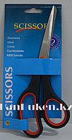 Канцелярские ножницы 19 см
