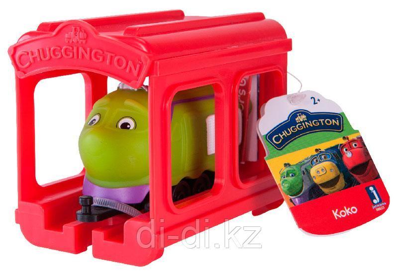 """Игрушка """"Паровозик Коко с гаражом"""" (ЧАГГИНГТОН) Chuggington"""