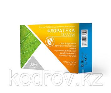 Флоратека Гепалан (для печени)капсулы №30 по 500 мг.