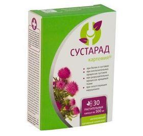 Сустарад картемия® (в капсулах)