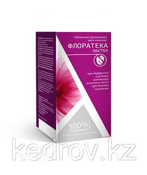 Флоратека Мастол (от мастопатии) крем нативный натуральный 50 мл., с вакуум дозатором