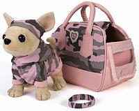 Игрушка Плюшевая собачка в сумочке, 20 см / Simba, фото 1
